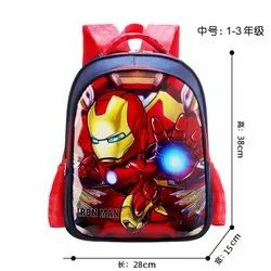 Gochikko Unisex school bags for kids