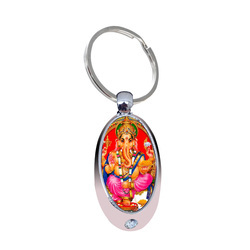 Sublimation Keyring (9)