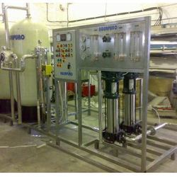Industrial Water Purifier