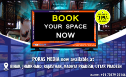 Poras LED TV Advertising Service