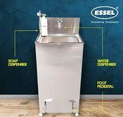 ESSEL Stainless Steel Hands free vanity basin