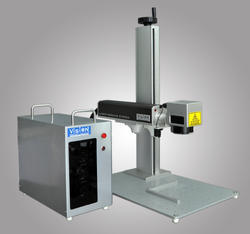 Laser Engraving Equipment