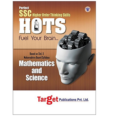 Maths Book - Std 10th SSC Perfect HOTS Maths and Science