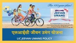 30lac Term Insurance Plans, Age Limit: 30 To 40, 15year