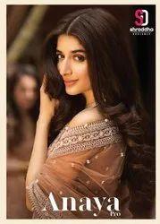 Sophie Designer Salwar Suit