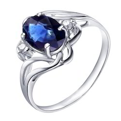925 Sterling Silver Ring With Gemstone