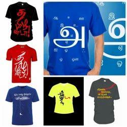 Tamil Printed T-Shirts