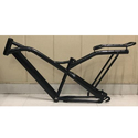 Ms Bicycle Frame (ab-09)