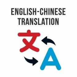 English to Chinese Translation Services