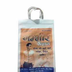Loop Handle Non Woven Carry Bags, Capacity: 2 Kg