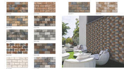 Wall Modern High Depth Elevation Tiles, Thickness: 5-10 mm