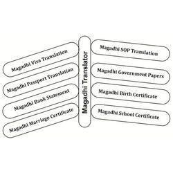 Magadhi Translator