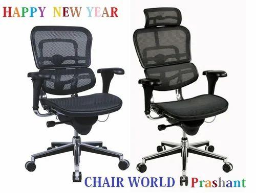 Ergohuman Black Executive Mesh Back Chair