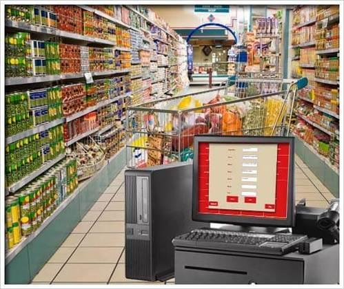 inventory management system for departmental store