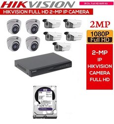 Feecom Hikvision Full HD 16-Ch NVR With 2-Mp 1080p Full Hd Ip Camera 4-Pc Dome & 5-Pc Bullet Camera