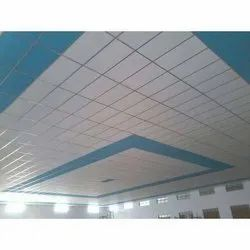 White powder coating Grid False Ceiling PVC tiles, Thickness: 6.5 mm