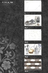 Ceramic Kitchen Wall Tiles, Thickness: 10 - 12 mm, Size: Medium
