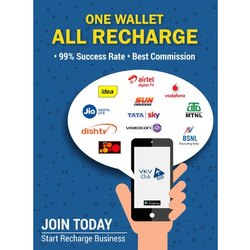 All Recharge Distributor Service