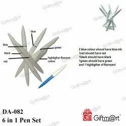 GiftMart DA-082 6合1笔套装,用于促销,包装类型:盒子