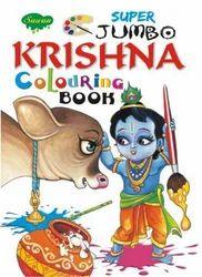 Super Jumbo Krishna Colouring Book