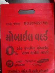 D cut Bag Printing Service