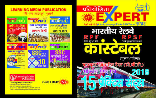 Vidya Prakashan Mandir Private Limited - Manufacturer from