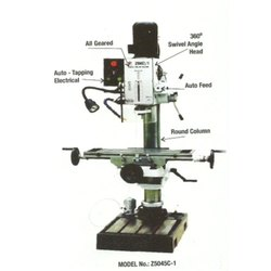 Z5045C-1 Drilling and Milling Machine Model