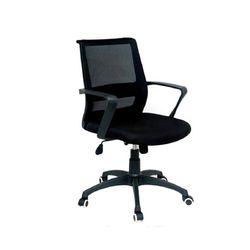 XLE-2010 Net Back Chair