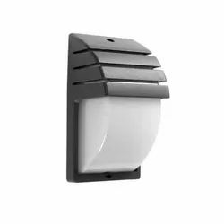 8W Outdoor Wall Lamp