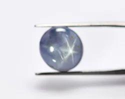 Star Sapphire- 16.53 Carats