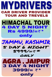 Tour Package Driver Service