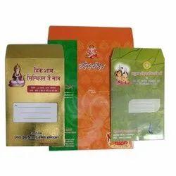 Paper Printed Invitation Envelopes