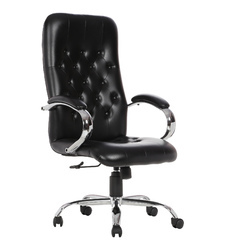 Groro HB Executive Chair