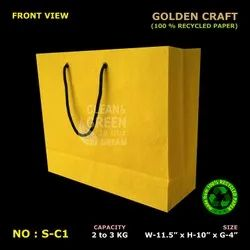 Golden Craft Paper Bag-11.5X10X4 (Square-Bottom), Capacity: 2 To 3 Kg
