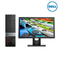 Dell Vostro 3268 Desktop (7th Gen Intel Core I5-7400), Memory Size (RAM): 4GB