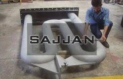 Sajjan Radiant Tube Assemblies, Grade: Stainless Steel Alloy, Material Grade: Stainless Steel