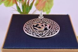 Om Silver Oxidized Pendant, Weight : 4.36 gm