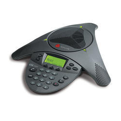 High Performance Audio Conferencing System