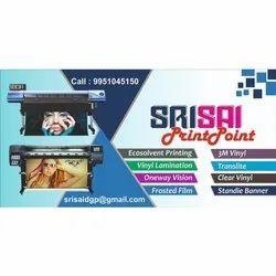 Eco Solvent Digital Printing Service