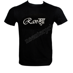 Printed Half Sleeves Cotton-Ready-Made-T-Shirt
