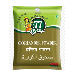 Spices Powder Packaging