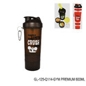 Gym Shaker Bottle-GL-125