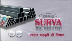 Surya Prakash Mild Steel Square Pipe