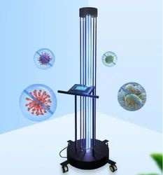 UV Sanitizer Trolley (Ultraviolet Lamp Trolley)