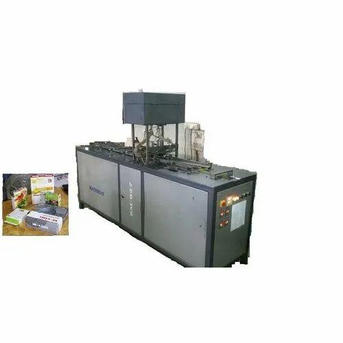 Garam Masala Box Packaging Machine