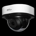 2MP IR Dome Analog Camera