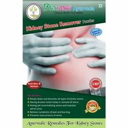 Kidney Stone Remover Powder, Packaging Size: 160 g