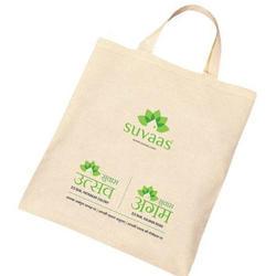 Biodegradable Carry Bags at Best Price in India