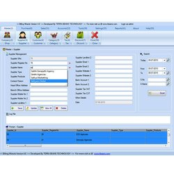 Supermarket Billing Software