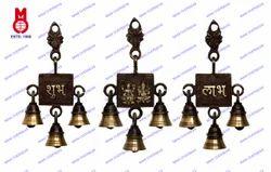 Bell Laxmi Ganesh Design Hanging